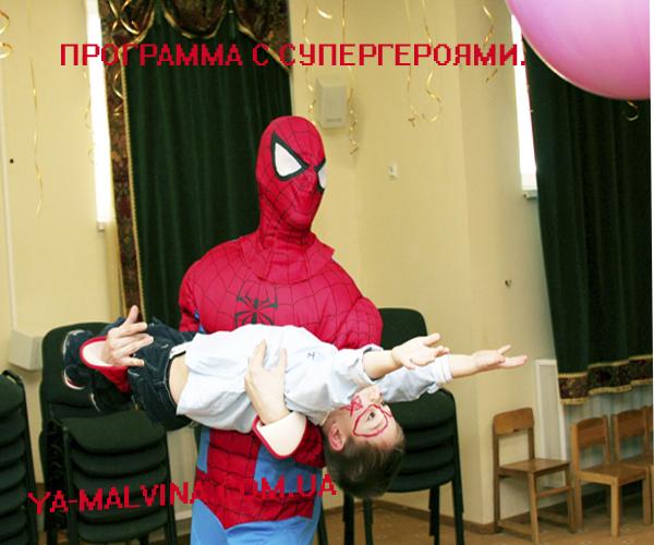 http://ya-malvina.com.ua//images/slide_mainpage//14.jpg