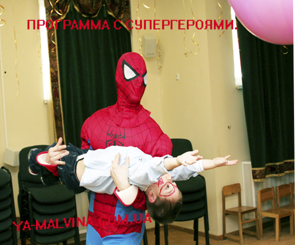 https://ya-malvina.com.ua//images/slide_mainpage//14.jpg